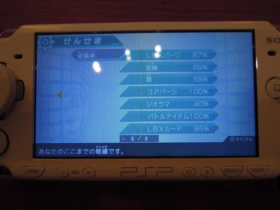 DSCN0275.JPG